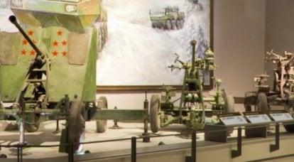 高射炮在中国革命军事博物馆展出