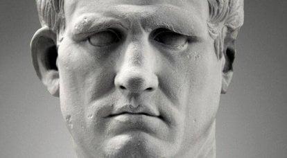 Wer ist Agrippa