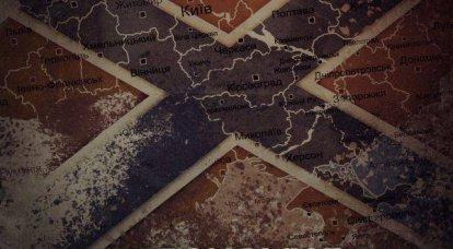 Donbass - o destino de Hong Kong ou Abkhazia?