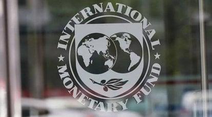 基金组织拒绝向乌克兰提供财政援助