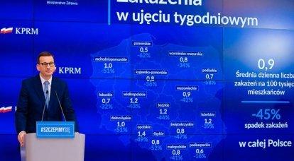 पोलिश प्रधान मंत्री: हमारे पास पोलैंड पर साइबर हमलों में रूस की संलिप्तता के सबूत हैं