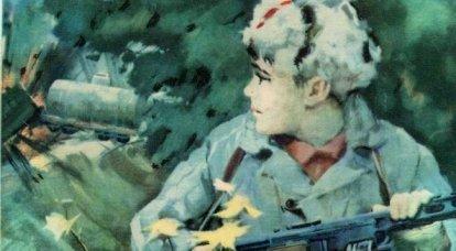 발야 코틱 (Valya Kotik) : 소련 최연소 영웅의 비밀