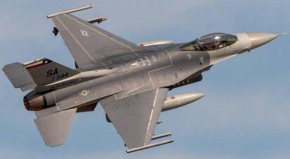 Neue Details zum Absturz der US Air Force F-16 in Deutschland werden bekannt