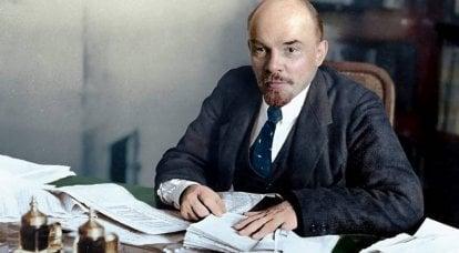 列宁同志没有写下来。 有关经典和战争的更多信息