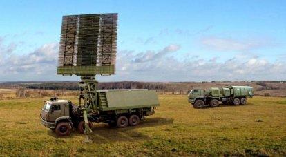 Yeni 59N6-TE radarı: nedir ve hangi ülkeler satın alabilir
