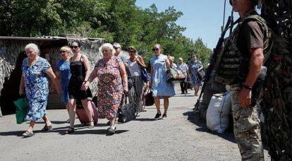 乌克兰已成为LDNR和俄罗斯的威胁