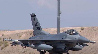 L'US Air Force a appelé le moment du début des tests à grande échelle d'un laser d'avion de combat