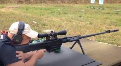 OSV-96大口径狙撃ライフルの民間版がシリーズになりました