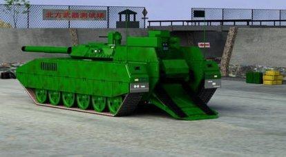 Il concetto di un carro armato con un robot da combattimento all'interno