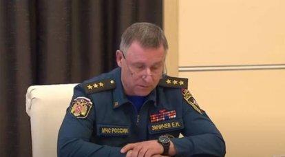 La Embajada de Rusia respondió a los reclamos de Japón sobre la visita del ministro Zinichev a las Islas Kuriles