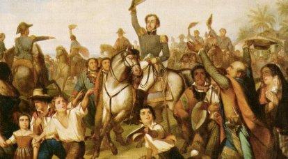 कैसे ब्राजील ने अपनी स्वतंत्रता प्राप्त की
