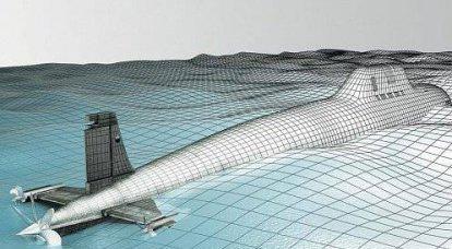 Comment créer un projet de chasseur de sous-marin 705