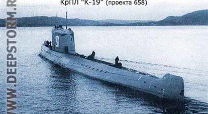 La mort de 55 sous-marins lance-missiles sans guerre ni intervention