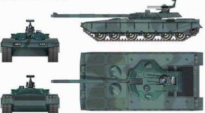 新一代中国坦克的概念