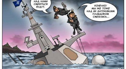 今週の結果。 NATOは沈んでいて、私たちは苦しんでいます