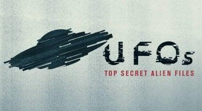 UFOの開示。 秘密の陰から