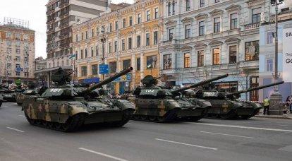 Pourquoi l'Ukraine achète de vieilles armes?