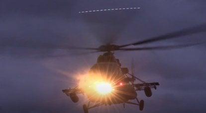 """""""Dağlardaki operasyonlar için"""": Güney Askeri Bölgede özel helikopter filoları oluşturulacak"""