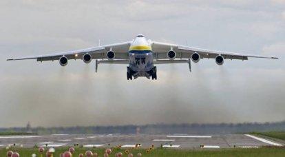 Zustand und Perspektiven der Luftfahrtindustrie in der Ukraine
