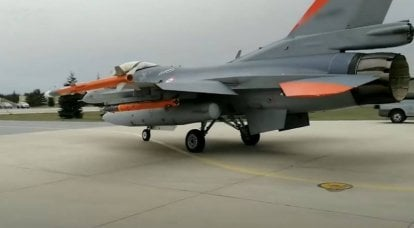 Turkish Air Force showed footage of drone destruction with its latest Bozdo новейan missile