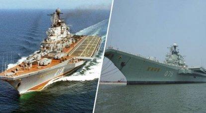 Más allá de los portaaviones: reflexiones históricas sobre una discusión