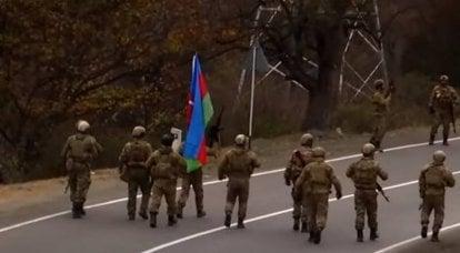 La région de Kalbajar du Karabakh a été transférée en Azerbaïdjan