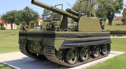 XM104自走砲(アメリカ)
