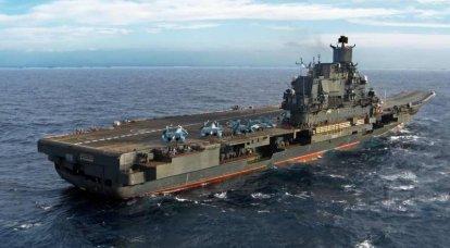 """समुद्र थिएटर पर अद्यतन """"एडमिरल कुजनेत्सोव"""" की लड़ाकू स्थिरता। क्या सभी समस्याएं 3C14 UKSK को हल करती हैं? 1 का हिस्सा"""