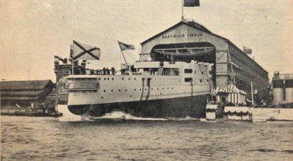 Cuirassés russes, cuirassés, croiseurs de bataille du début du XXe siècle