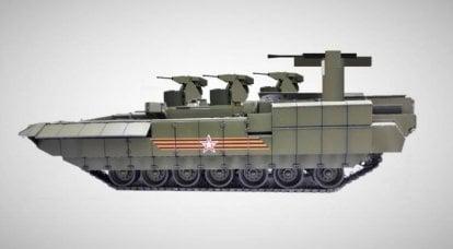 टी -18 टैंक आर्मैट प्लेटफॉर्म पर आधारित लड़ाकू वाहन का समर्थन करता है
