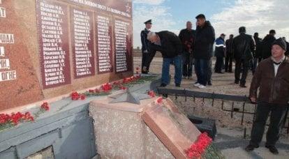 24 de octubre - Día del Recuerdo de los probadores caídos de la tecnología espacial y de cohetes