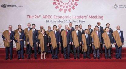 APEC शिखर सम्मेलन के राजनीतिक परिणाम: ओबामा छोड़ रहे हैं, पुतिन शेष हैं