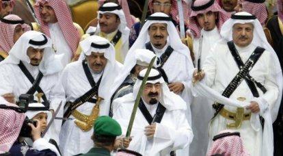 Service de renseignement général saoudien