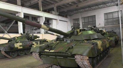 Du transfert de cinq chars T-72 aux forces armées ukrainiennes, ils ont décidé de faire une campagne médiatique