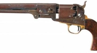 Arma copiata