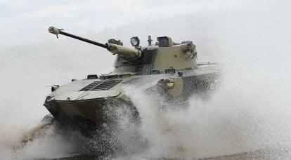 着陆技术:俄罗斯武装有翼的步兵是什么
