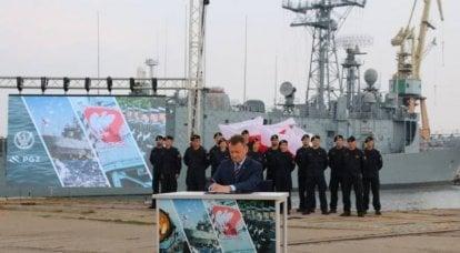 波兰海军将收到三艘自己建造的有前途的护卫舰