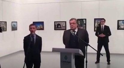 ロシア大使殺害事件でトルコの裁判所が判決