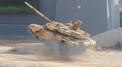 Exportations d'armes russes. Novembre 2016 de l'année