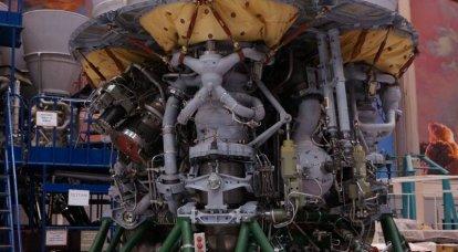 """भविष्य के लिए प्रस्थान किया। """"ज़ार-इंजन"""" RD-171MV और अंतरिक्ष की संभावनाएं"""