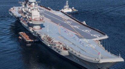 """A revista americana nomeou o cruzador de transporte de aeronaves """"Admiral Kuznetsov"""" o navio mais azarado da Marinha Russa"""