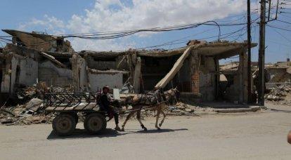 सीरिया में स्थिति