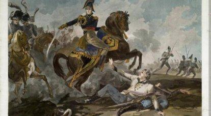 Eugene Beauharnais, Bonaparte'ın üvey oğlu