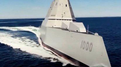 ABD Deniz Kuvvetleri Zumwalt muhripinin sorunları ve yeni Mk 46 Bushmaster silahlarının testi hakkında
