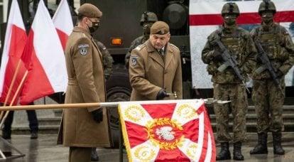 L'OTAN cherche la raison de la défaite rapide de l'armée polonaise face à «l'ennemi conditionnel» lors des exercices d'état-major
