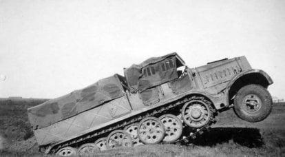 列宁格勒对德国Famo拖拉机的测试。 战争前五个月
