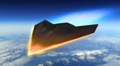 Hipersonik savaş başlıklarının planlanması: projeler ve beklentiler