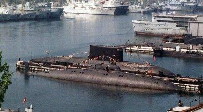 Sous-marin de recherche 1710 Ave. Mackrel