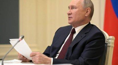 """Vladimir Putin respondió a la oferta del presidente de Ucrania Zelensky """"de reunirse en Donbass"""""""