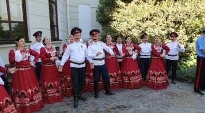 """""""哥萨克人向所有人鞠躬"""":关于哥萨克人的历史和传统"""
